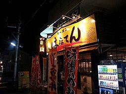 兵庫県宝塚市光明町の賃貸アパートの外観