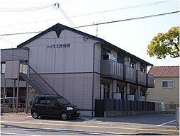 兵庫県加古郡播磨町南野添 1丁目の賃貸アパートの外観