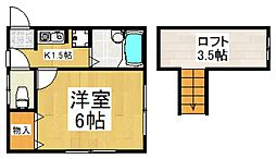 メゾン18[2階]の間取り