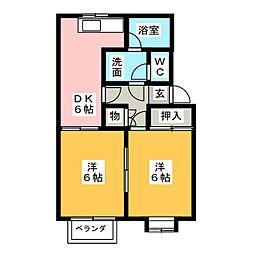コージーフラット[1階]の間取り