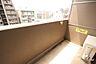 バルコニー,2K,面積43.65m2,賃料8.2万円,JR山陽本線 広島駅 徒歩13分,広島電鉄9系統 女学院前駅 徒歩4分,広島県広島市中区上幟町