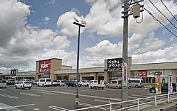 ホームセンターバロー 小牧岩崎店(650m)