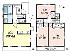 1号区参考プラン/建物面積:79.49m2、建物価格1357.5万円