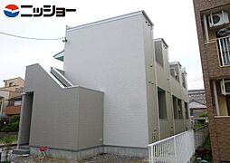 ラ・フォート[1階]の外観