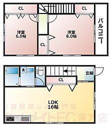 [テラスハウス] 福岡県直方市大字上頓野 の賃貸【/】の間取り