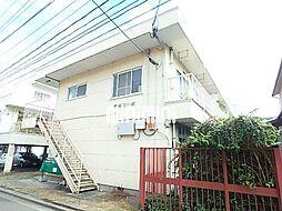 渡辺コーポ[2階]の外観