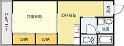 渡辺興産ビル[4階]の間取り