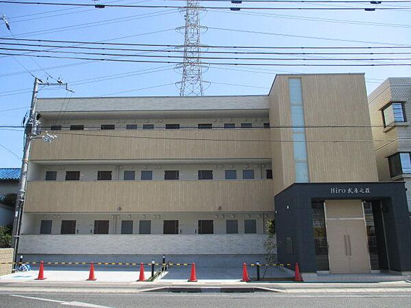 Hiro武庫之荘[2階]の外観