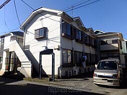 神奈川県相模原市南区東林間7丁目の賃貸アパートの外観
