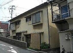 広島県呉市和庄登町の賃貸アパートの外観