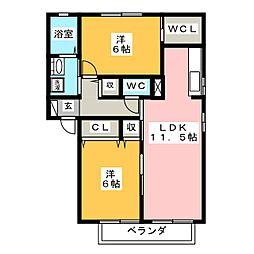 レグルス B[2階]の間取り