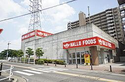 マンション敷地内にはスーパーもございます。