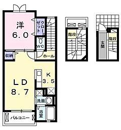 カルムシャンブルII[3階]の間取り