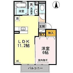 メゾンクレール広瀬[A202号室]の間取り