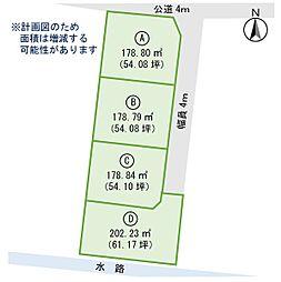 大塚町C号地