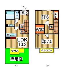 カトレア2[1階]の間取り
