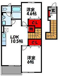 ウェイホームあまづつみ A[2階]の間取り