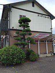 ガーデンコーポ[2階]の外観