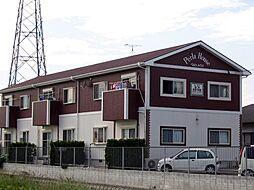 ペルラハウス[2階]の外観