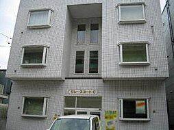 グレースコートC[3階]の外観