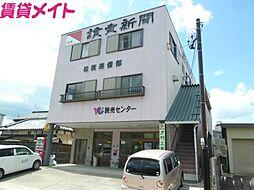 岡田ビル[2階]の外観