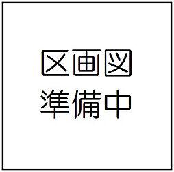 入間市東藤沢6丁目