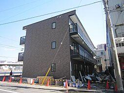 埼玉県川口市西川口4丁目の賃貸マンションの外観