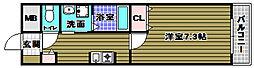 カタヤビル[5階]の間取り