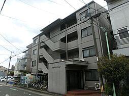 大曽根東マンション[3階]の外観