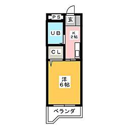 サニーハウス三ツ屋[1階]の間取り