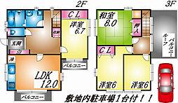 [一戸建] 兵庫県神戸市灘区六甲町2丁目 の賃貸【/】の間取り