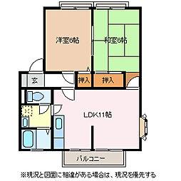 メゾン矢崎前D棟[1階]の間取り