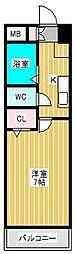 ベルサイト新松戸[3階]の間取り