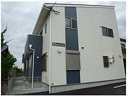 [テラスハウス] 福岡県福岡市南区柏原1丁目 の賃貸【/】の外観