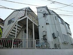 神奈川県横浜市港北区篠原北1丁目の賃貸アパートの外観