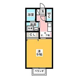 グランモアロイヤル[2階]の間取り