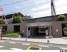 多摩川駅(現地まで560m)