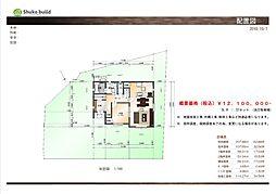 熊取町自由が丘2丁目 新築プラン