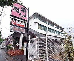 京都府京都市左京区上高野車地町の賃貸マンションの外観