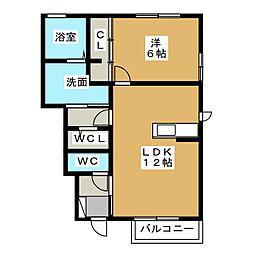リバーエクレール[1階]の間取り