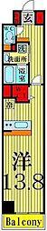 ロイヤルパークスシーサー[5階]の間取り