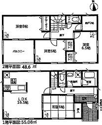 岡崎公園前駅 3,590万円