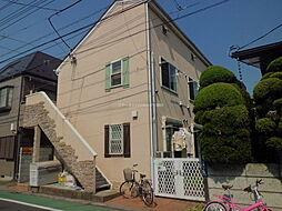 東京都三鷹市下連雀1丁目の賃貸アパートの外観