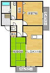 ガーデン青山 2-A[2階]の間取り