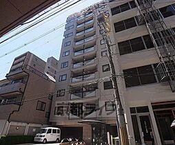 京都府京都市中京区式阿弥町の賃貸マンションの外観