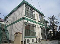 東京都港区南麻布3丁目の賃貸アパートの外観