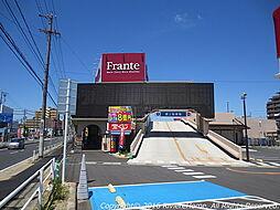 [ショッピング施設] 四軒家フランテ 「徒歩14分」まで1,120m