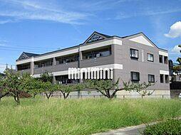 愛知県愛知郡東郷町兵庫2丁目の賃貸アパートの外観