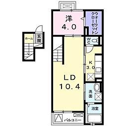 ルミナスハート[4階]の間取り
