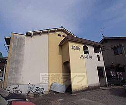 京都府京都市右京区嵯峨野北野町の賃貸アパートの外観